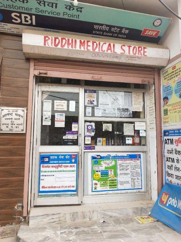 Riddhi Medical Store