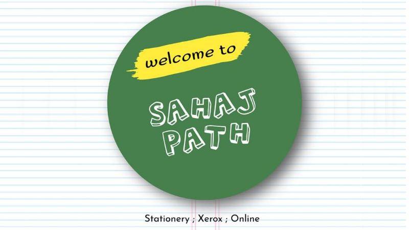 Sahajpath