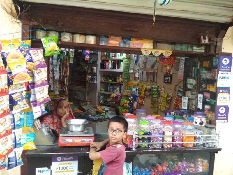 Aadhya Provision store