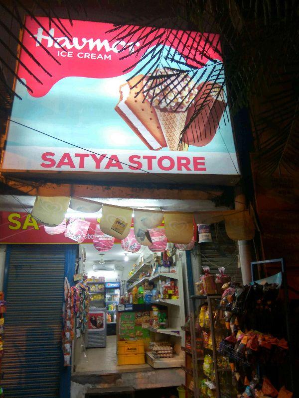 Satya Store