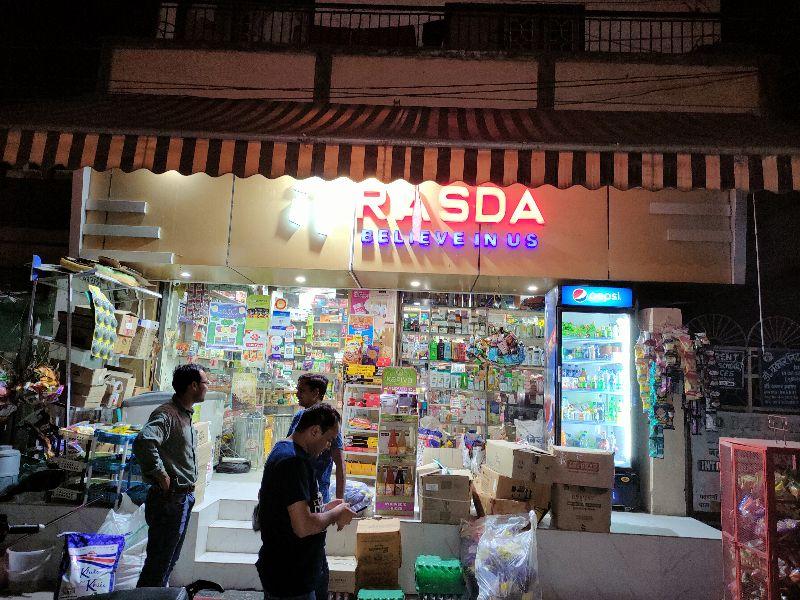 RASDA DEPARTMENTAL STORE