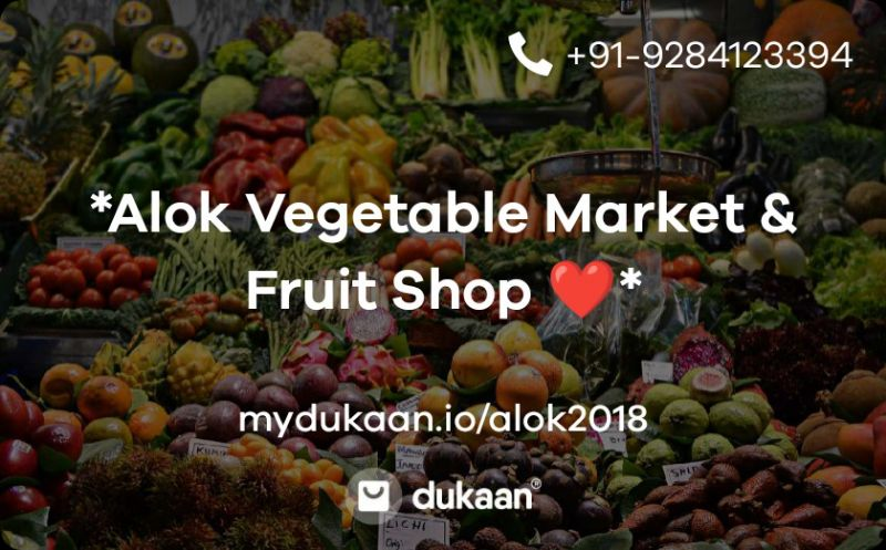 *Alok Vegetable Market & Fruit Shop ❤*