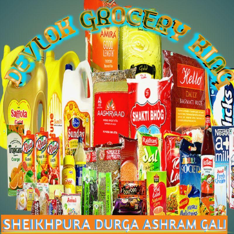 Devlok Grocery King