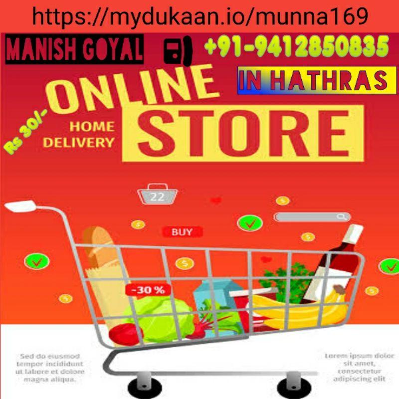Manish Mega Mart