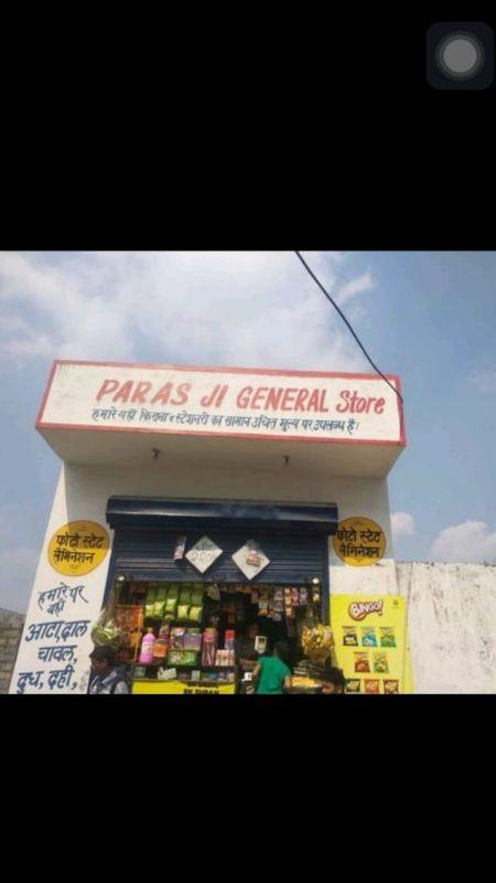 Paras Ji General Store