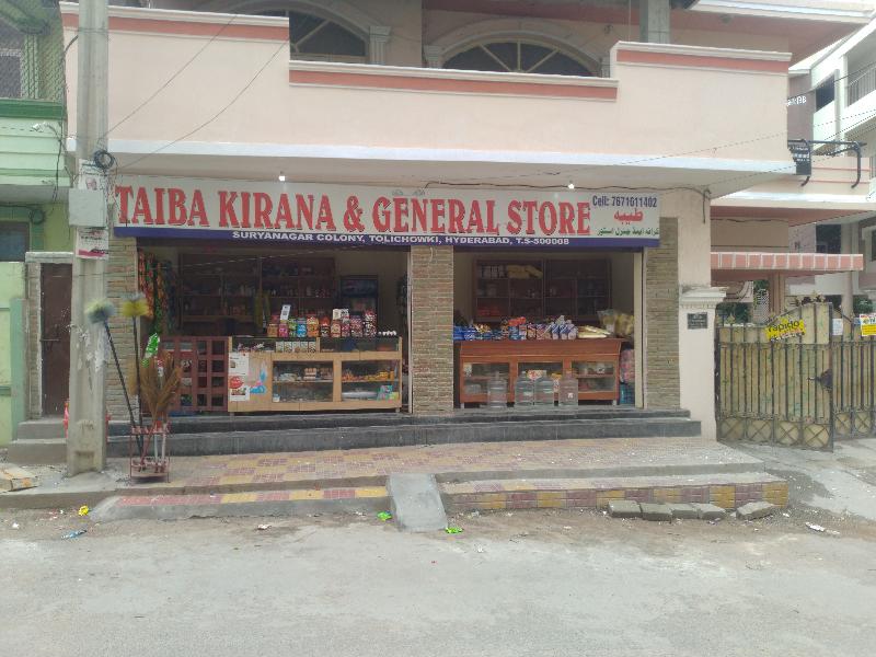 Taiba Kirana & General Store