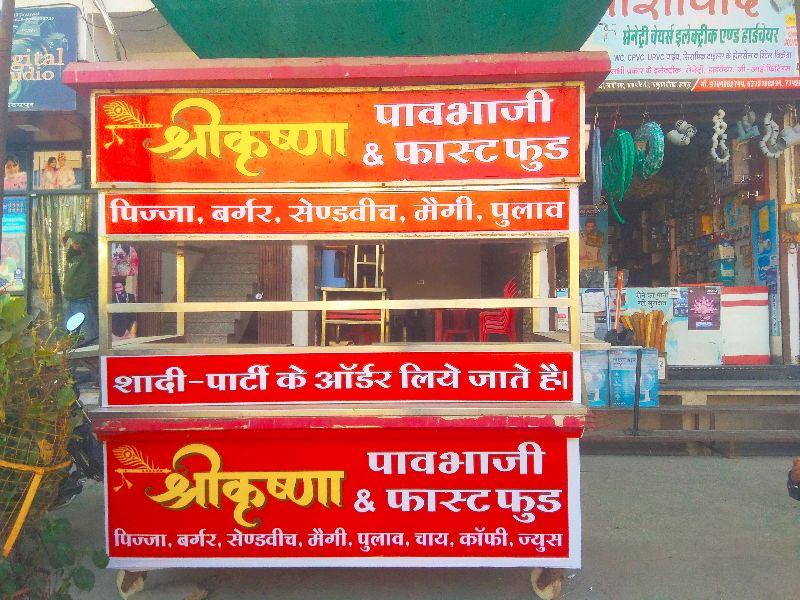Shri Krishna Paw Bhaji & Fast-foo