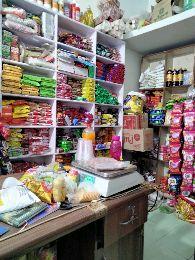 RuhaniGeneral Store