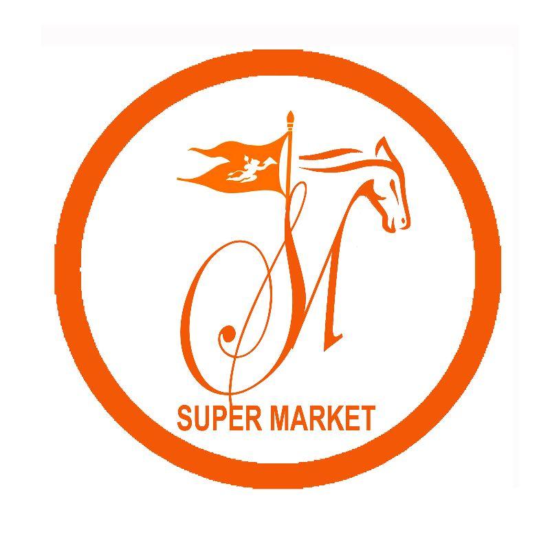 Sri Maruthi Super Market