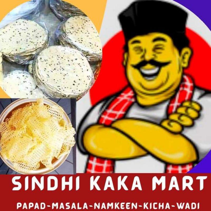 Sindhi Kaka Mart (Thane Next Day Delivery)