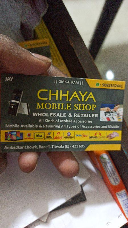 Chhaya Mobile Accessories WHOLESALER