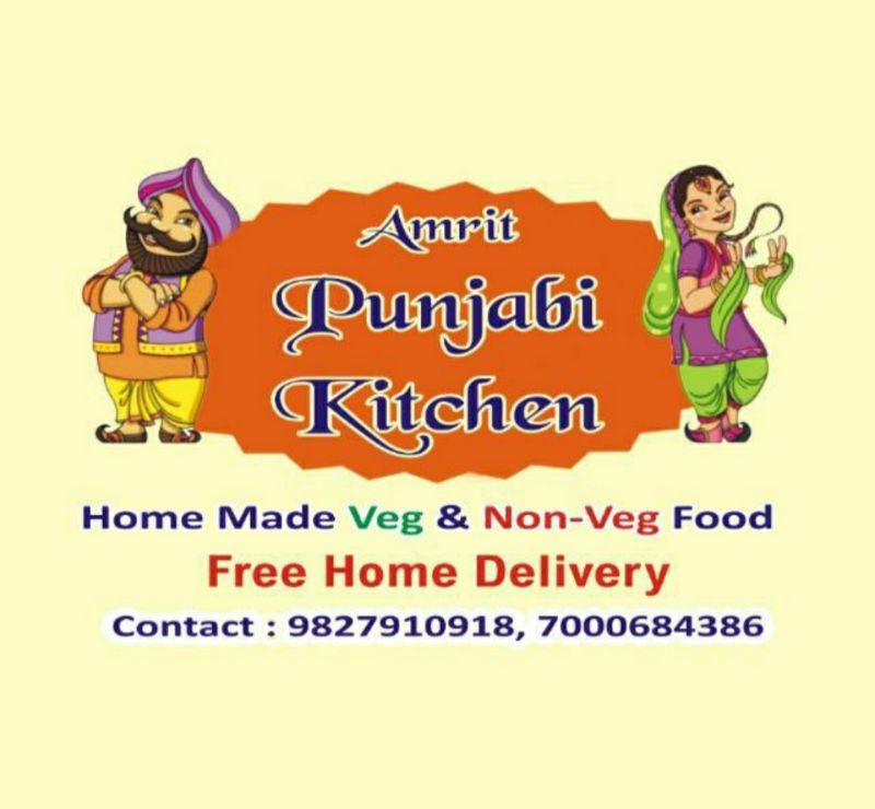 Amrit Punjabi Kitchen