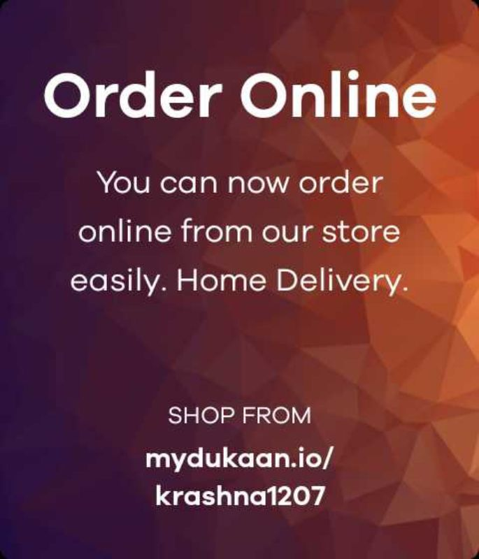 Krashna Stationary & Sport House